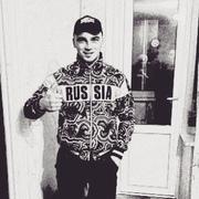 Александр, 24, г.Архангельск