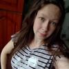 Танюшка, 23, г.Выкса