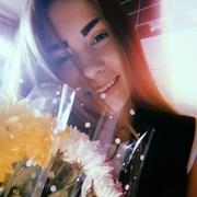 Дарья, 16, г.Ярославль