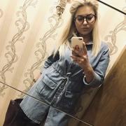 Аленка, 28, г.Собинка