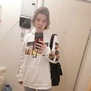 Lidiya 20 лет (Козерог) Москва
