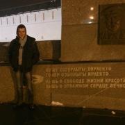 Владимир 29 Бийск