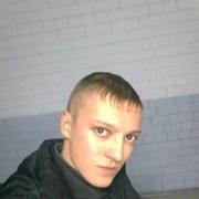 Евгений, 32 года, Дева