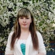 Катя, 26, г.Жлобин