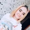 Алина, 21, г.Сибай