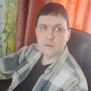 Сергей 41 год (Козерог) Междуреченск