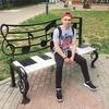 Михаил, 23, г.Сергиев Посад