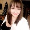Евгения, 29, г.Иркутск