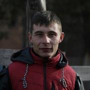 Григорий 23 Новосибирск
