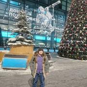 Самвел 32 Екатеринбург