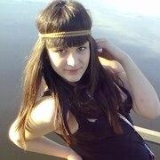 Екатерина, 27 лет, Стрелец