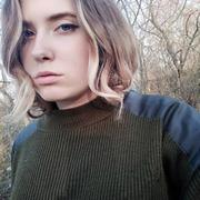Мария, 19, г.Ростов-на-Дону
