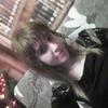 Вероника, 25, г.Энгельс