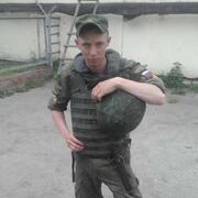 Сергей, 24, г.Северская