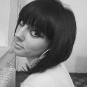 Начать знакомство с пользователем Анжелика ♔Madе_in_РАЙ 28 лет (Телец) в Калиновке