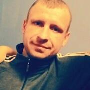 Жека Нога, 28, г.Таганрог
