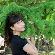 Галина 33 года (Рыбы) хочет познакомиться в Ставрополе
