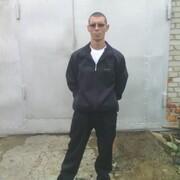 Алексей, 37, г.Южноуральск