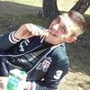 Алексей, 29, г.Миасс