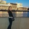 Tina, 40, г.Москва