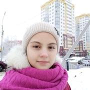 Алёна, 16, г.Сургут