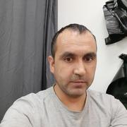 Абу 40 Иркутск