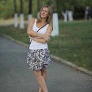 Nataly, 38, г.Симферополь