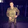 Иван, 22, г.Тула