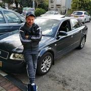 Санек 30 Тель-Авив-Яффа