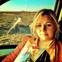 Анна, 29 лет, Стрелец, Евпатория