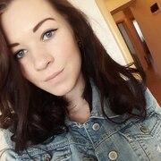 Диана, 22, г.Омск