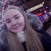 Алёна, 18, г.Могилёв