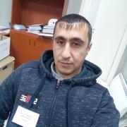 Армоха 37 Санкт-Петербург
