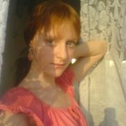 ВАЛЕРИЯ, 30, г.Фокино
