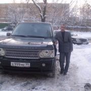 салех 42 Москва