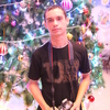 Евгений, 32, г.Аркалык