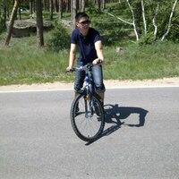 KAS, 33 года, Водолей, Астана