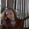 Rina, 19, г.Воронеж