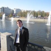 Михаил 37 лет (Водолей) Москва