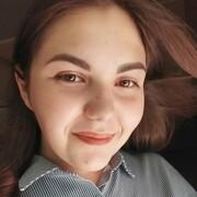 ๑۩۞۩๑•Anastasiya, 17, г.Горловка