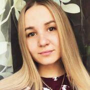 Дашенька, 23, г.Екатеринбург