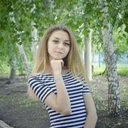 Ирина, 22, г.Кумертау