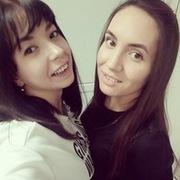 Екатерина, 26, г.Краснотурьинск