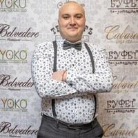 Андрей, 32 года, Телец, Белая Церковь