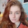 Niki, 16, г.Новокузнецк