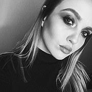 Екатерина Смирнова 23 года (Рыбы) Нижний Новгород