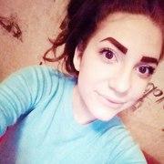Элиза, 20, г.Петрозаводск