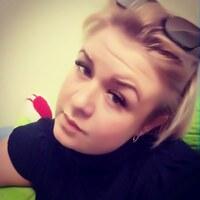 Дарина, 32 года, Дева, Красный Луч
