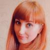 Алена, 41, г.Ангарск
