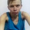 Сергей, 26, г.Винница